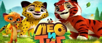 Leo and TIG full version (hacked) v 9 for Android