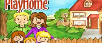 Download My PlayHome: Play Home Doll House hacked (unlocked) v