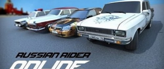 Download hacked Russian Rider Online (cheat a lot of money) for Android
